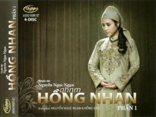 HongNhan1.jpg